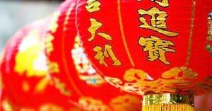 เทศกาลจีน