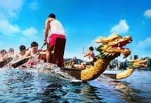 เทศกาลในเอเซีย